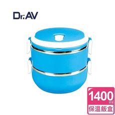【Dr.AV】LB-1400 韓式炫彩雙層 保溫飯盒(純正304不銹鋼內層)