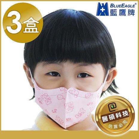【藍鷹牌】2-6歲幼幼立體防塵口罩  150片/3盒(束帶式/寶貝熊圖案)