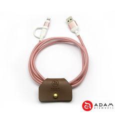 【亞果元素】PeAk Duo 120B  雙用金屬編織傳輸線-玫瑰金限量款