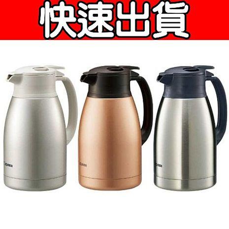 象印 不銹鋼真空保溫壺1.5L【SH-HB15】