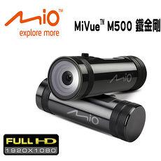 Mio MiVue M500 鐵金剛機車專用大光圈行車記錄器+8G記憶卡+螢幕擦拭布