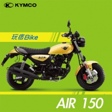 KYMCO光陽機車 AIR 150-2016新車