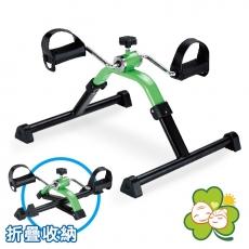 【廣博介護用品】折疊收納式健身車