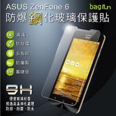 Bagrun 華碩 ASUS ZenFone 6 防爆鋼化玻璃保貼(貼壞保賠) 0.3mm價格