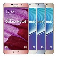 三星Samsung Galaxy Note 5 4G LTE 八核心 5.7吋大螢幕 雙卡雙待 旗艦智慧手機(4G/64GB) N9208