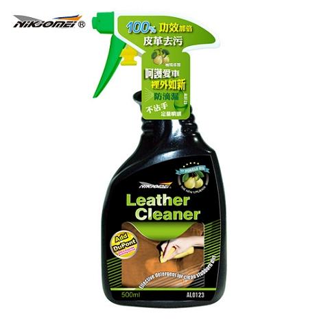 【耐久美】 皮革去污潔亮劑500ML