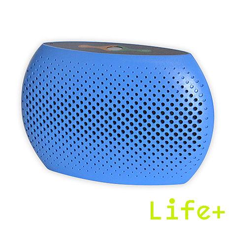 【Life Plus】衣櫥/書櫃/鞋櫃_無線防潮除濕機 (藍色)