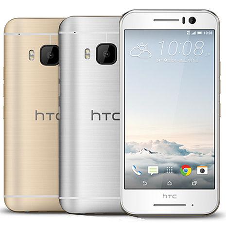 HTC ONE S9 5吋八核心OIS光學防手震智慧機