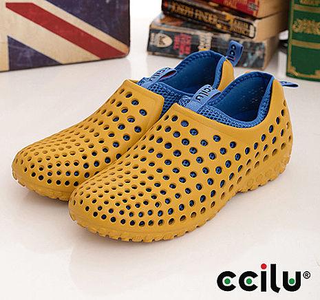 CCILU驰绿 – AMAZON 亲水豆豆鞋(男款) 芥末黄 301049998