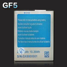 長江 Bluedio GF5 原廠電池