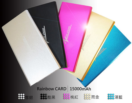 台灣製BSMI超薄15000mAh大容量行動電源-加贈USB隨身夜燈+手機支架