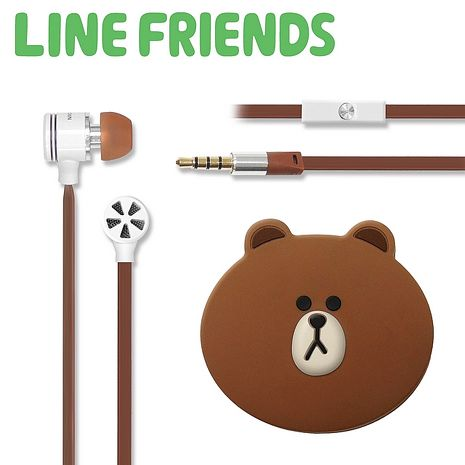 LINE FRIENDS熊大耳道式線控耳機 附造型收納盒(LN-EMA11)