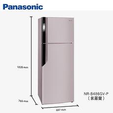 原廠送好禮★節能補助2千【Panasonic.國際牌】ECONAVI。485L雙門變頻電冰箱/紫羅蘭(NR-B486GV)