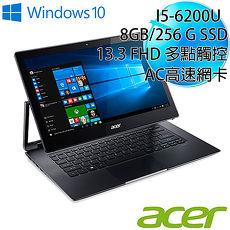 ACER R7-372T-573Q (13.3吋FHD/i5-6200U/8G/256G SSD/Win10 觸控翻轉筆電)