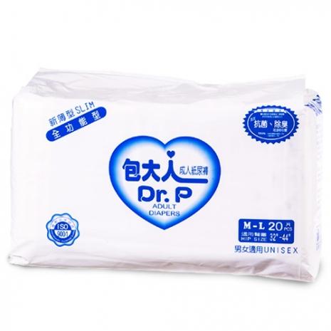 特賣-【包大人】 成人紙尿褲 M~L 全功能(6包,共120片)