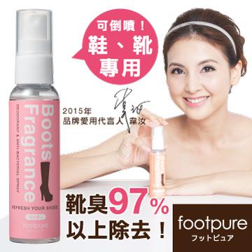 【footpure】香靴秘密心機噴霧-櫻花