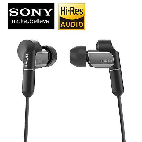 【隨附原廠攜行盒】SONY XBA-N1AP 平衡電樞 立體聲 入耳式耳機 【公司貨】