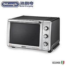 DeLonghi迪朗奇 24公升旋風式烤箱 EO2455