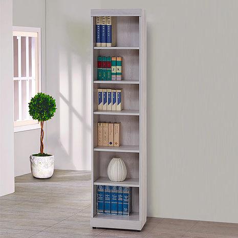 Homelike 喬琳1.3尺開放書櫃