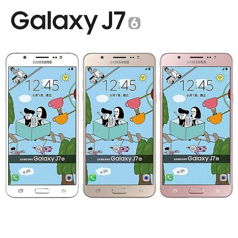 Samsung Galaxy J7 2016 八核心5.5吋4G LTE雙卡機 送保護套