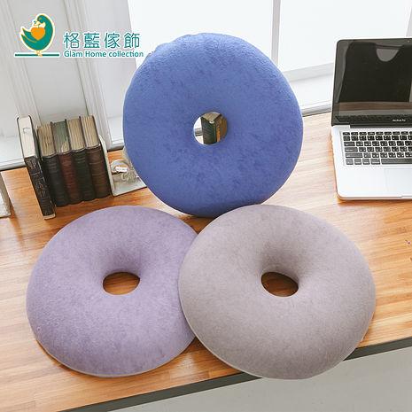 【格藍】驅蚊防蹣舒壓甜甜圈坐墊