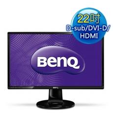 【APP】BenQ明碁 GW2265HM 22型廣角低藍光不閃屏液晶螢幕價格