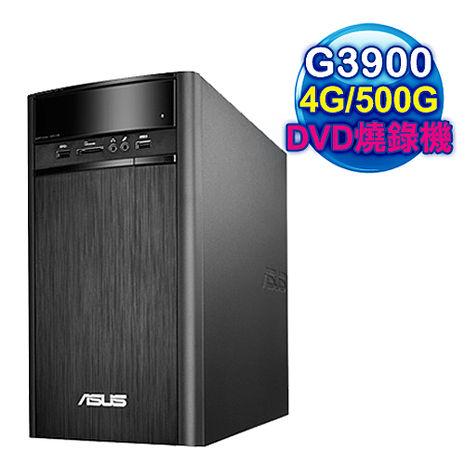 ASUS華碩 K31CD Intel G3900雙核 4G記憶體 500G大容量電腦 (K31CD-0011A390UMD)