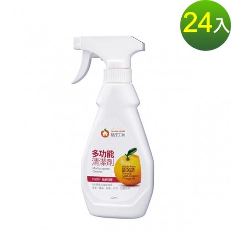 【橘子工坊】多功能清潔劑200ml*24瓶