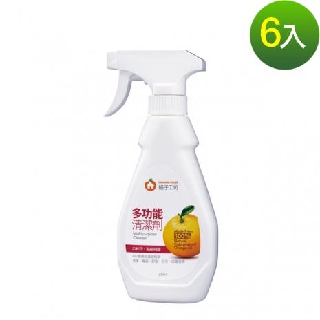 【橘子工坊】多功能清潔劑200ml*6瓶