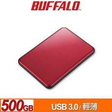Buffalo巴比祿 PUS 500GB(紅)USB3.0 2.5吋超薄型行動硬碟