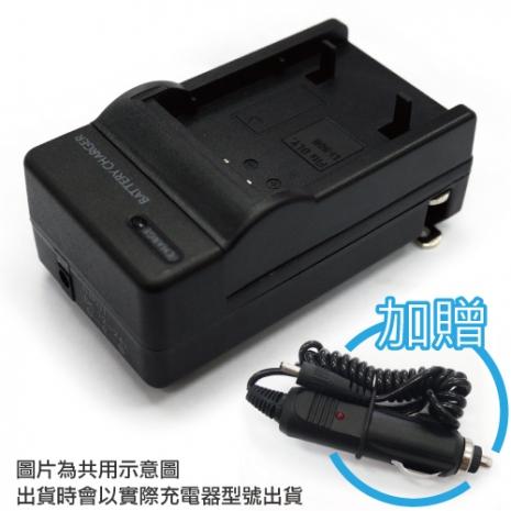 【充電器+車充線】SONY NP-FV100/ FP70/ FH70/ FH50  相機電池充電器