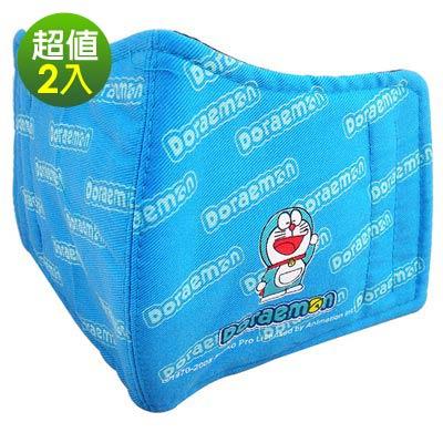【Doraemon】哆啦A夢 原廠授權 成人立體口罩 2入