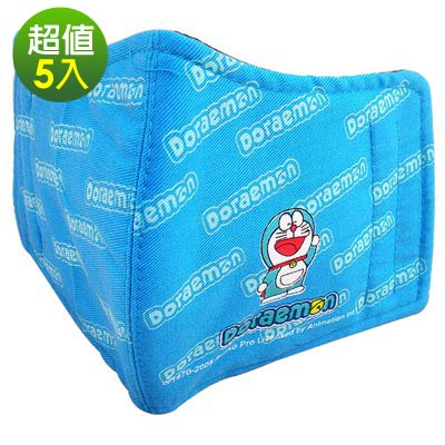 【Doraemon】哆啦A夢 原廠授權 成人立體口罩 5入