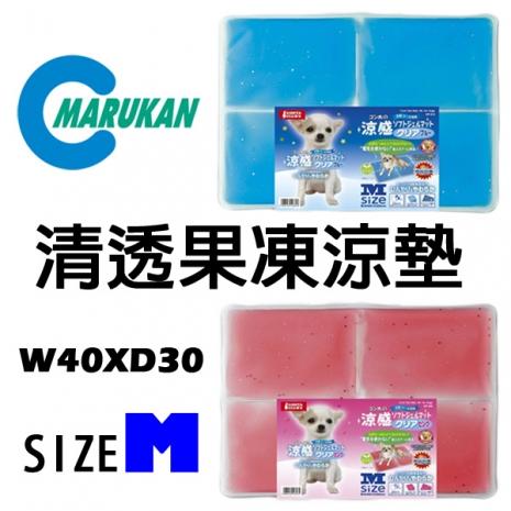 日本Marukan 清透果凍涼墊 M
