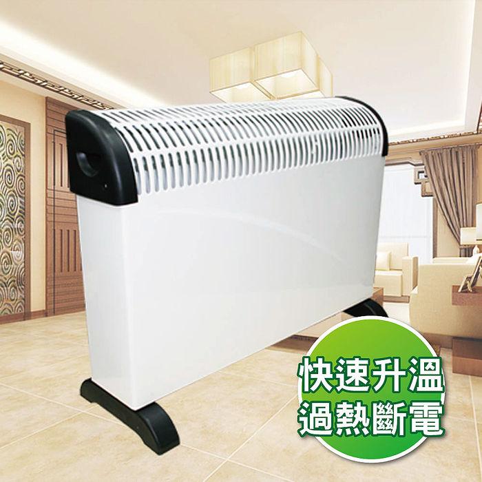 魔特萊 瞬熱式暖房機(1入) 瞬熱式發電 保暖器 電暖器 暖爐 即開即熱 不耗氧 可調溫度 安靜無風扇