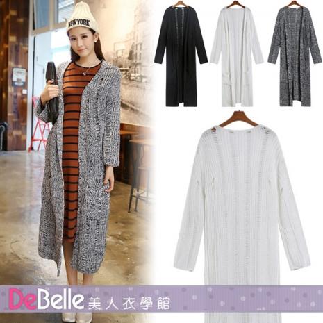 DeBelle美人衣學館 - 暖暖動人寬鬆開衫長版混色粗針織外套