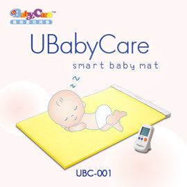 【UBabyCare聰明嬰兒床墊】簡易型聰明嬰兒床墊~嬰兒監視器、無線嬰兒監視器