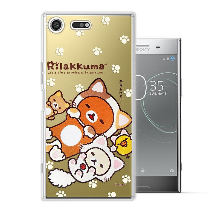 5吋 变装系列彩绘手机壳(狐狸黄) xzp