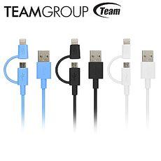 Team十銓 MFi認證 Lightning & Micro USB 2合1傳輸充電線