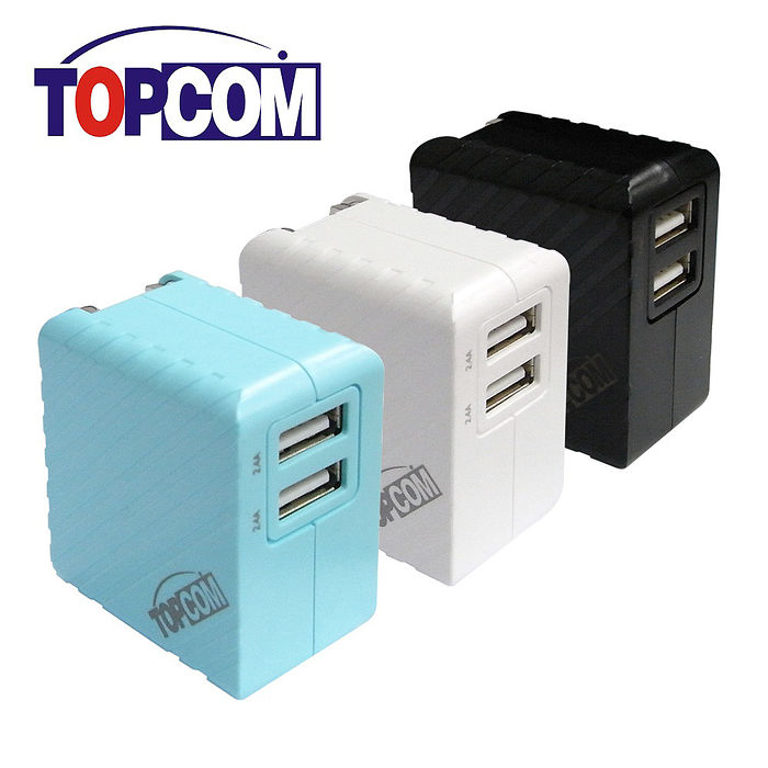 topcom 双usb孔 5v 3.4a 高速充电 充电器 tc-e340