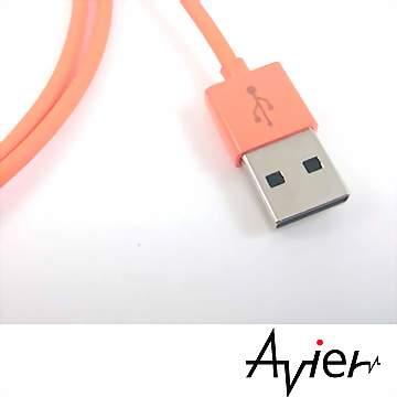 【avier】USB 2.0 Micro USB 高速充電傳輸線 100cm (果凍橘)