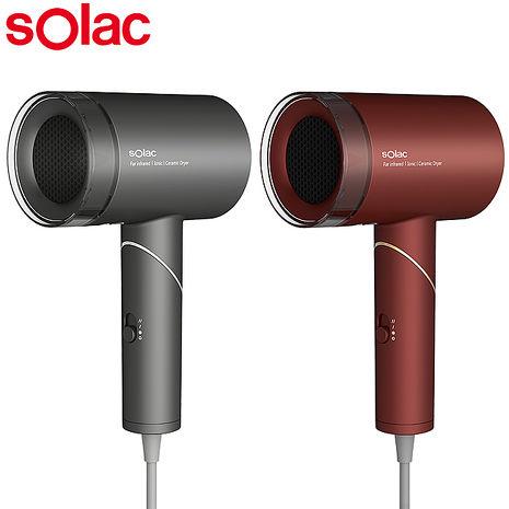 (限時領券再折)Solac負離子生物陶瓷吹風機 HCL-501