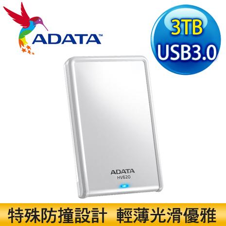 ADATA 威剛 HV620 3TB USB3.0 2.5吋行動硬碟《白色》