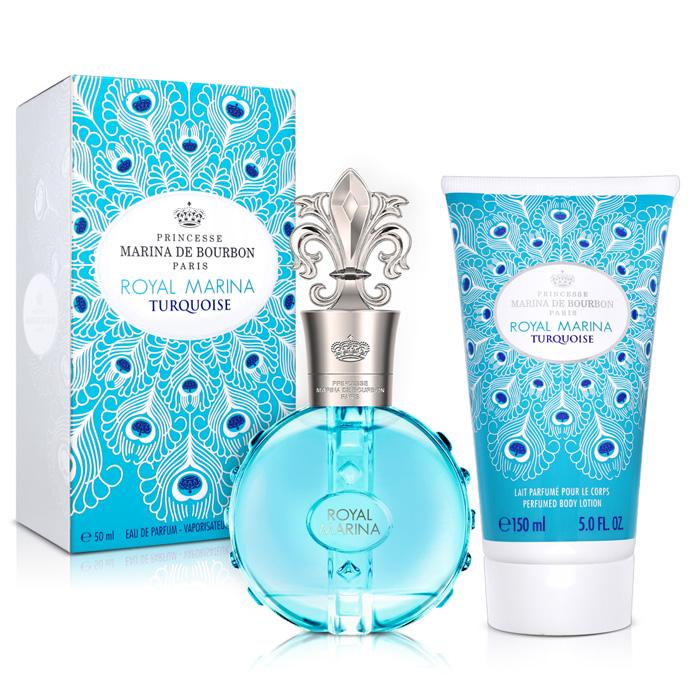 Marina de bourbon 皇家璀璨藍寶石淡香精(50ml)-送品牌香氛小物