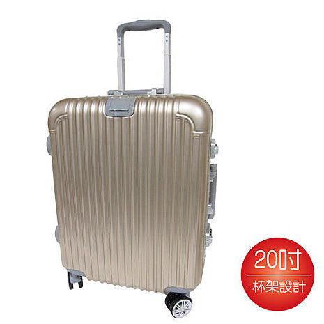 US.DUCK 20吋鋁框行李箱附杯架 UP-1306-20
