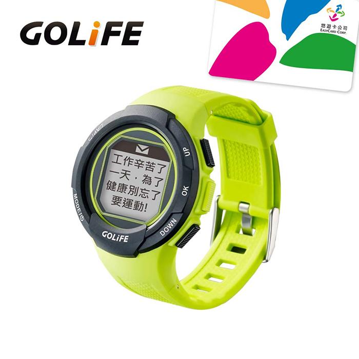 GOLiFE GoWatch 110i GPS智慧悠遊運動腕錶