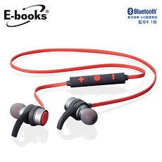 E-books S55 藍牙4.1耳溝設計運動入耳式耳機送X29雙系統通用線