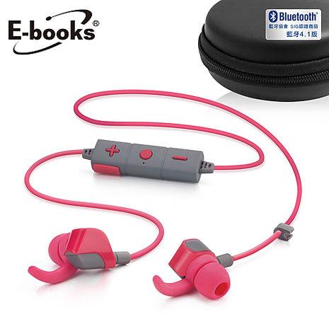 E-books S56 藍牙4.1防丟扣設計入耳式耳機贈收納包 買就送N33迷你風扇-藍