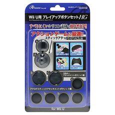 Wii U 平板手把 PRO手把用 日本 ANSWER 搖桿式 類比十字套 類比紐組 方向墊 黑色款