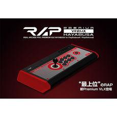 PS4 PS3 HORI RAP最上位 Pro. Premium VLX 可變按鈕 有線格鬥大搖桿 PS4-050價格